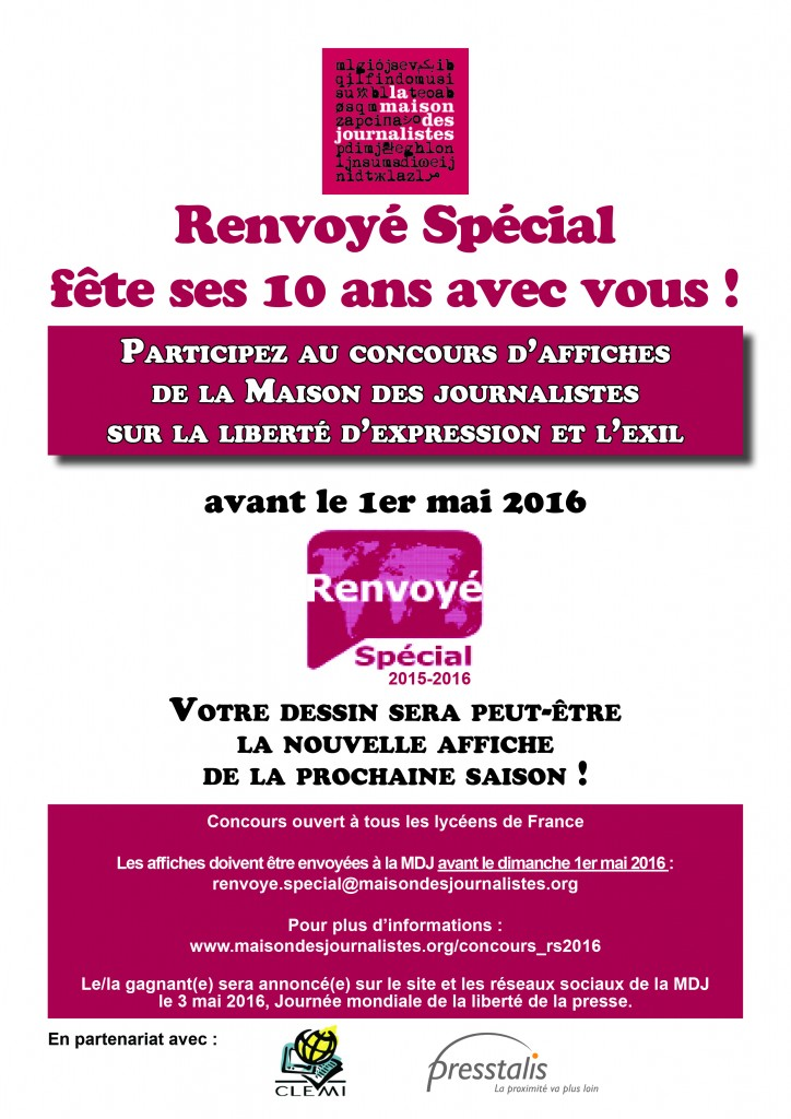 RenvoyeSpecial10 ans_Concours affiches2016