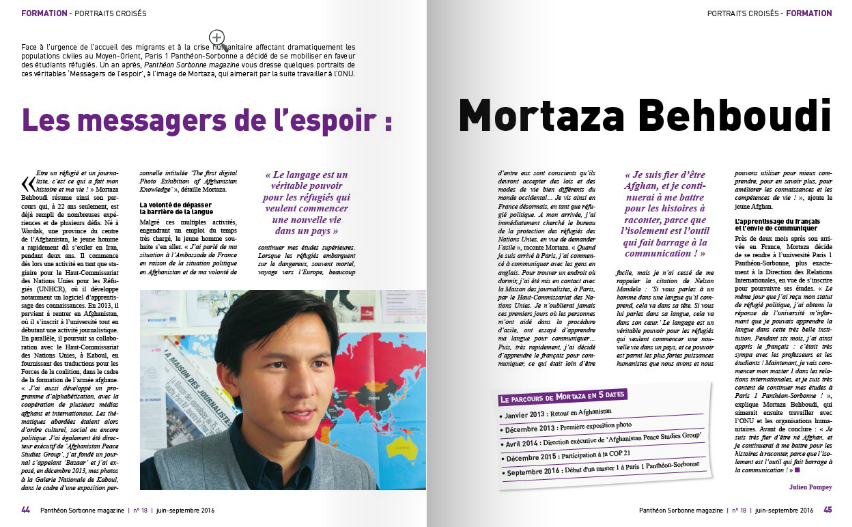 photo-article-mb-pantheon-sorbonne